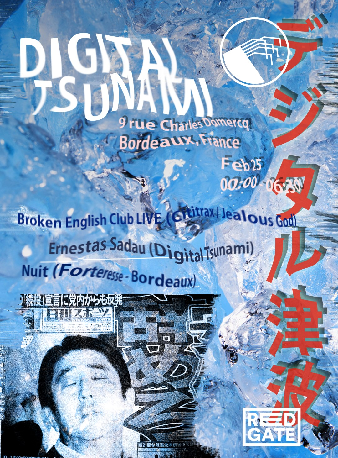 Digital Tsunami: Broken English Club Live