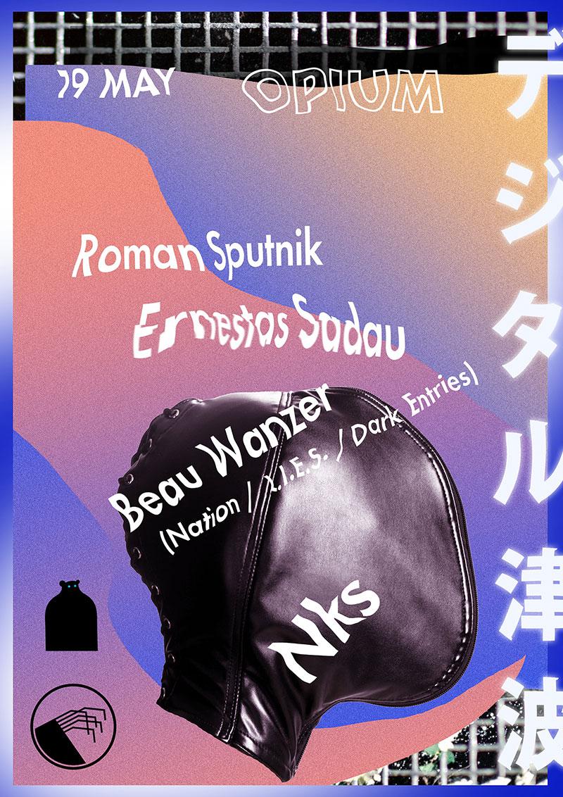 Digital Tsunami: Beau Wanzer LIVE