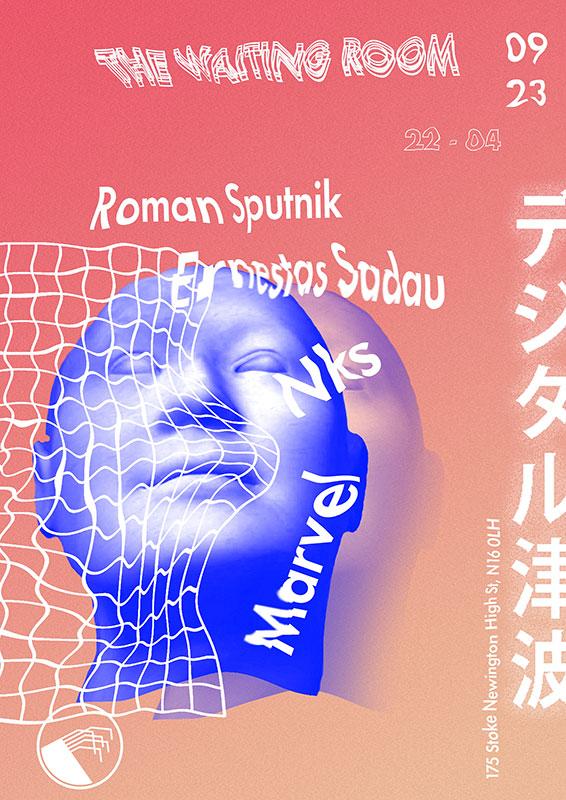 Digital Tsunami: Ernestas Sadau, Roman Sputnik, Marvel, NKS